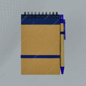 libretas-ecologicas-personalizadas